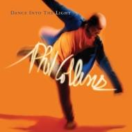 Dance Into The Light (2LP)