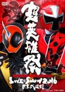 超英雄祭 KAMEN RIDER×SUPER SENTAI LIVE & SHOW 2016