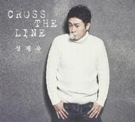 Mini Album: Cross The Line