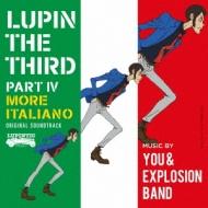 ルパン三世 Part IVオリジナル サウンドトラック〜more Italiano