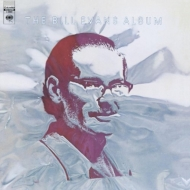 Bill Evans Album (180グラム重量盤レコード/Speakers Corner)