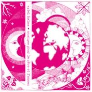 Musique Pour Le Reve Et L'amour (2枚組アナログレコード)