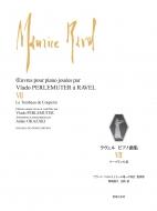 ラヴェル・ピアノ曲集 VII クープランの墓