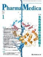 Pharmamedica 34-1