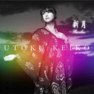 新月〜Rainbow〜(+DVD)