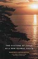 The Culture Of Japan As A New Global Value 英文版