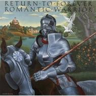 Romantic Warrior: 浪漫の騎士