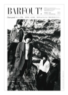 Barfout! Vol.246 Flumpool