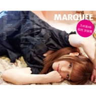MARQUEE Vol.113