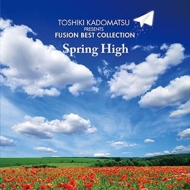角松敏生プレゼンツ FUSION BEST COLLECTION〜SPRING HIGH