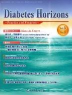 Diabetes Horizons 5-1