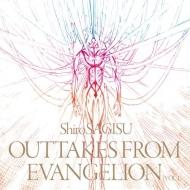 "Shiro SAGISU OutTakes from ""Evangelion"