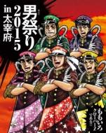 ももクロ男祭り 2015 in 大宰府 (Blu-ray)