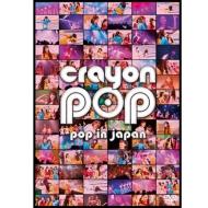 pop in japan