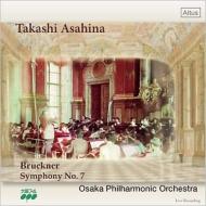 交響曲第7番 朝比奈隆&大阪フィル(1975聖フローリアン・ライヴ)