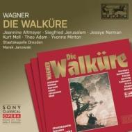 『ワルキューレ』全曲 ヤノフスキ&シュターツカペレ・ドレスデン、アダム、イェルザレム、ノーマン、他(1981 ステレオ)(4CD)