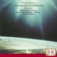 ツァラトゥストラはかく語りき、ドン・ファン ビシュコフ&フィルハーモニア管、コンセルトヘボウ管
