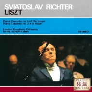ピアノ協奏曲第1番、第2番 リヒテル、コンドラシン&ロンドン交響楽団