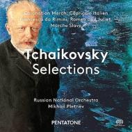 スラヴ行進曲、『ロメオとジュリエット』、イタリア奇想曲、戴冠式祝典行進曲、他 プレトニョフ&ロシア・ナショナル管(2010、11)