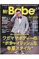 Mr.babe Vol.1