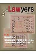The Lawyers February 2016