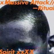 Ritual Spirit (12インチシングルレコード)