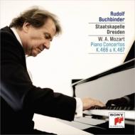 ピアノ協奏曲第20番、第21番 ブッフビンダー、シュターツカペレ・ドレスデン