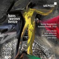 『美しくあること』『室内楽1958年』 ルジツカ&北ドイツ放送響、アンナ・プロハスカ、ペーター・ハイスベルトセン、他