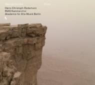 オラトリオ『エリヤ』 ラーデマン&RIAS室内合唱団、ベルリン古楽アカデミー(2CD)