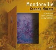 グラン・モテ集 ヴァシェギ&オルフェオ管弦楽団、パーセル合唱団(2CD)