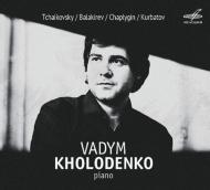 バラキレフ:ピアノ・ソナタ第2番、チャイコフスキー:6つの小品、チャプリギン:小さなキプロスの音楽、クルバトフ:闇の中で ホロデンコ