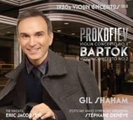プロコフィエフ:ヴァイオリン協奏曲第2番、バルトーク:ヴァイオリン協奏曲第2番 シャハム、ジェイコブセン&ザ・ナイツ、ドゥネーヴ&シュトゥットガルト放送響