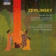 室内交響曲(弦楽四重奏曲第2番の管弦楽版)、夜と夢の7つの歌 ストゥールゴールズ&ラップランド室内管、カールステット