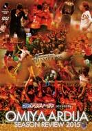 Ole!アルディージャ presents 大宮アルディージャシーズンレビュー2015 DVD