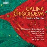 Nature Morte: Hillier / Estonian Philharmonic Chamber Cho Theatre Of Voices Yxus Q