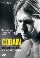 Cobain モンタージュ オブ ヘック