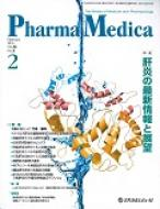 Parmamedica 34
