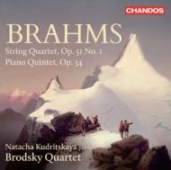 弦楽四重奏曲第1番、ピアノ五重奏曲 ブロドスキー四重奏団、クドゥリツカヤ
