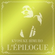 L'EPILOGUE [2CD]