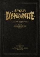 DYNAMITE〜シングル全部ヤリマス〜【初回生産限定盤】