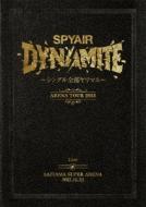 DYNAMITE〜シングル全部ヤリマス〜