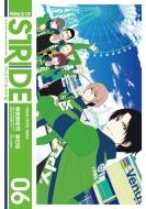 プリンス・オブ・ストライド 06 シルフコミックス