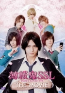 薄桜鬼SSL 〜sweet school life〜THE MOVIE