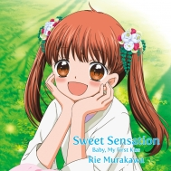 Sweet Sensation/Baby, My First Kiss 【通常盤】