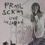 Live In Japan (2枚組/180グラム重量盤レコード)