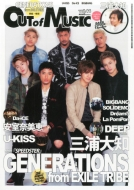 Musiq? Special Out Of Music Vol.44 Gigs 2016年 4月号増刊