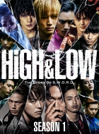 HiGH & LOW SEASON 1 完全版BOX DVD