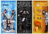 AKB48グループリクエストアワーセットリストベスト100 2016 (DVD6枚組)
