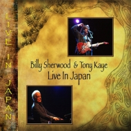 Live In Japan (2CD+DVD Expanded Edition)