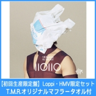 《Loppi・HMV限定セット : T.M.R.オリジナルマフラータオル付》 2020 -T.M.Revolution ALL TIME BEST-【初回生産限定盤 (3CD+DVD)】